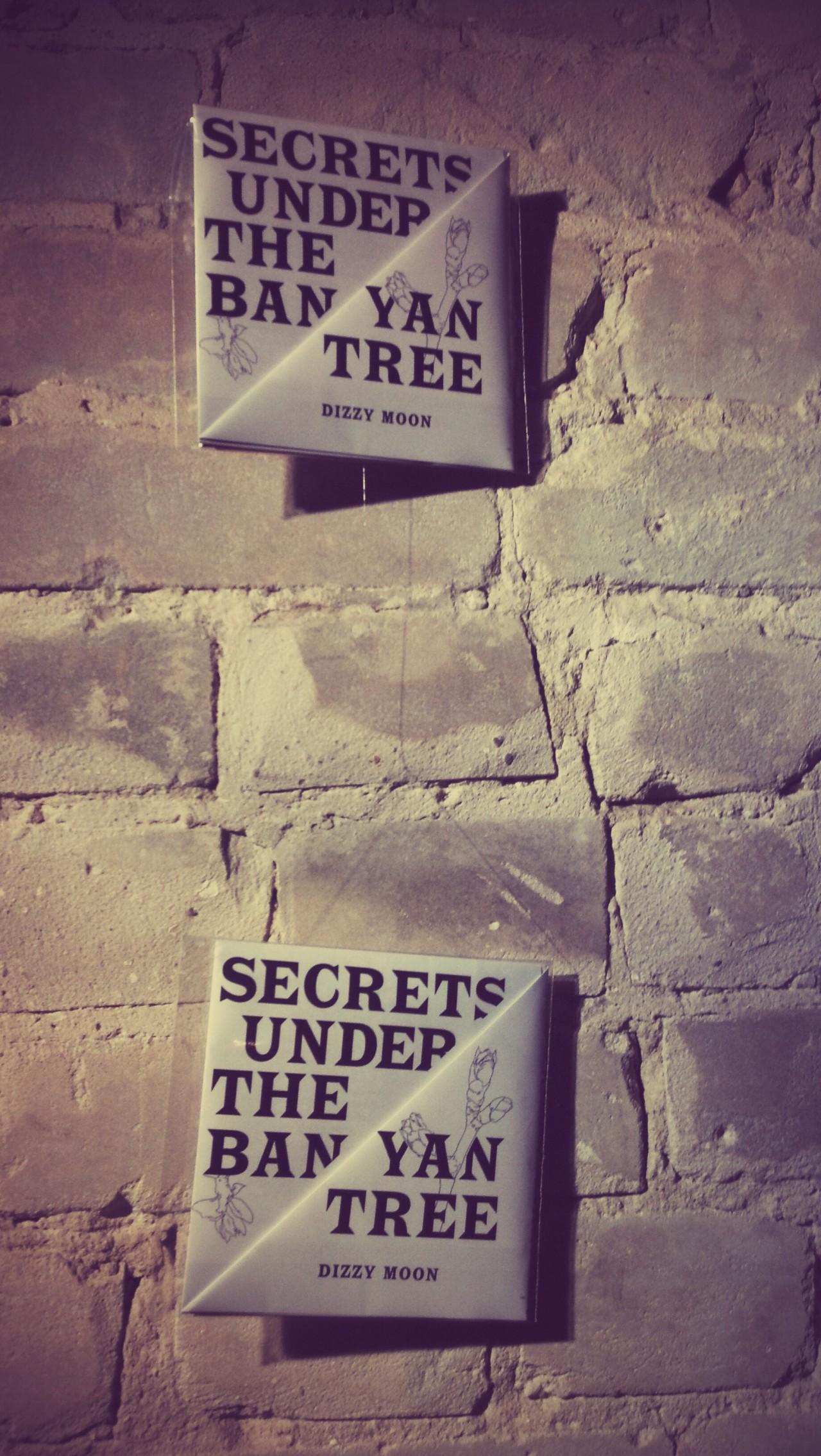 Studio Kat Rahmani Under the Banyan Tree – زیر درخت بانیان
