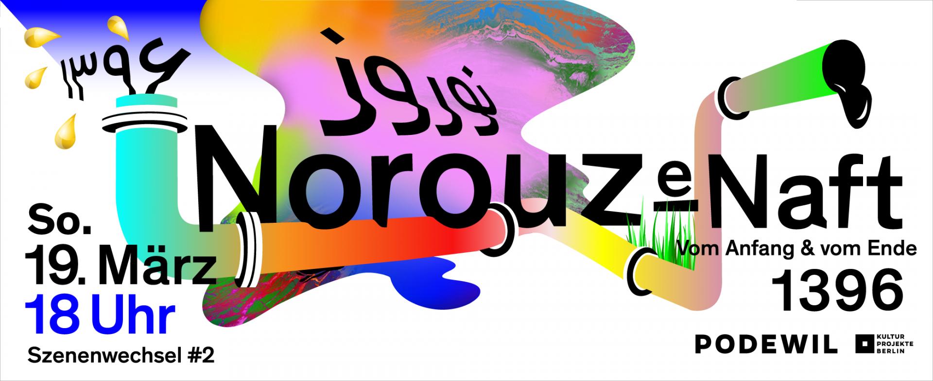 Studio Kat Rahmani نوروزِ نفت Norouz-e Naft