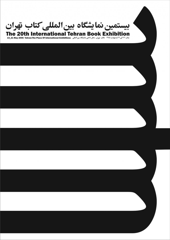 Golnar Kat Rahmani گالری پوستر –––––––– Posters Gallery